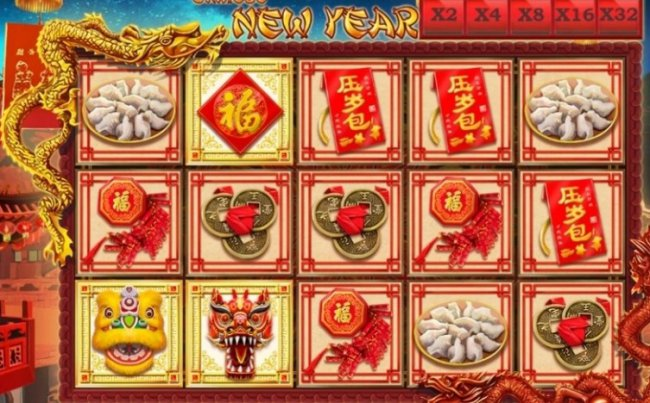 Автомат онлайн Chinese New Year